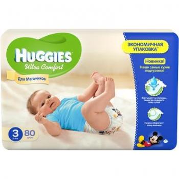 Подгузник Huggies Ultra Comfort для мальчиков 3 (5-9кг) 80 шт (5029053543598 0f02ff18d06